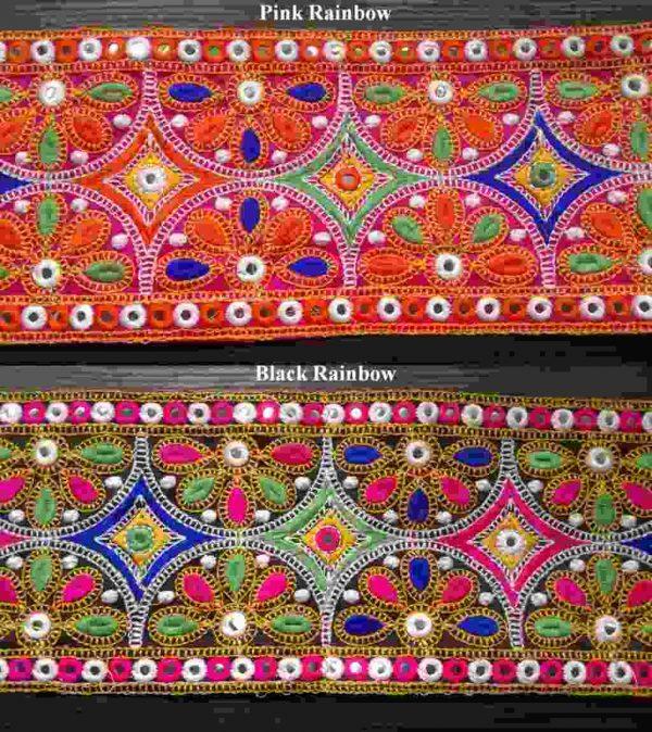 130mm Broad Kutchi Decorative Trim