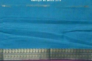 Blue Ilkal Sari Fabric With Border Print