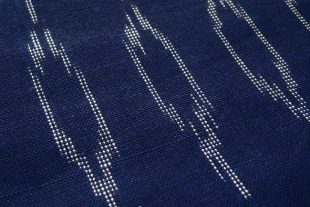 Blue White Ikat Fabric
