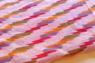 Bright Pink Ikat Fabric