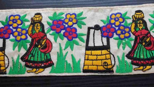 Colorful Tribal Embroidered Trim