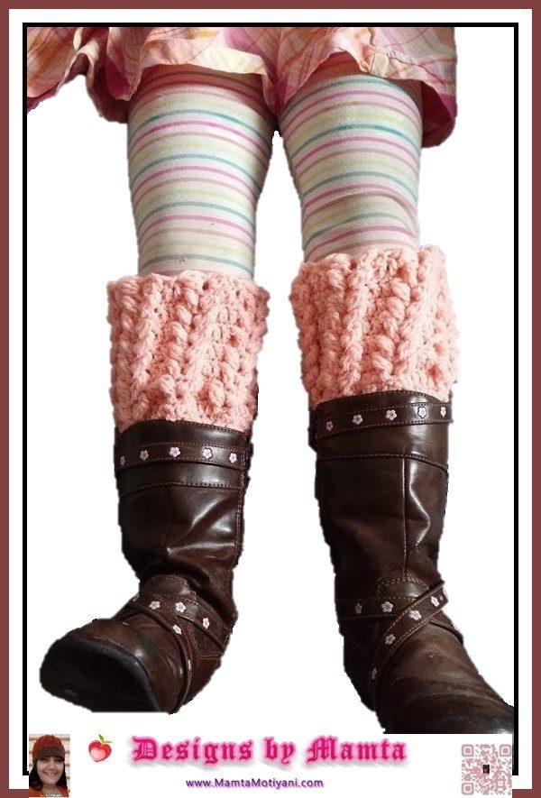 Crochet Boot Cuffs Pattern