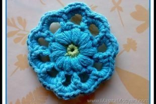 Crochet Flower Applique Pattern