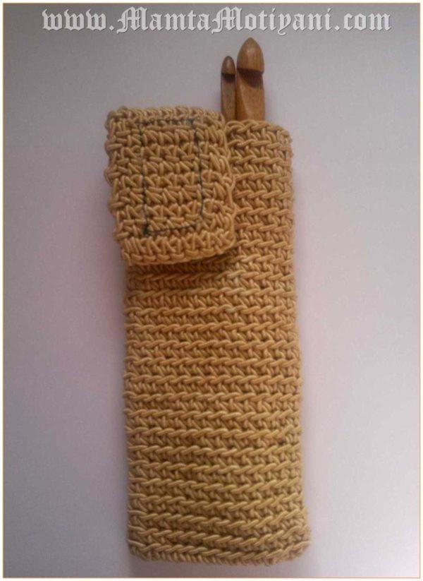 Crochet Organizer Pattern