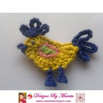Crochet Rooster Applique Pattern
