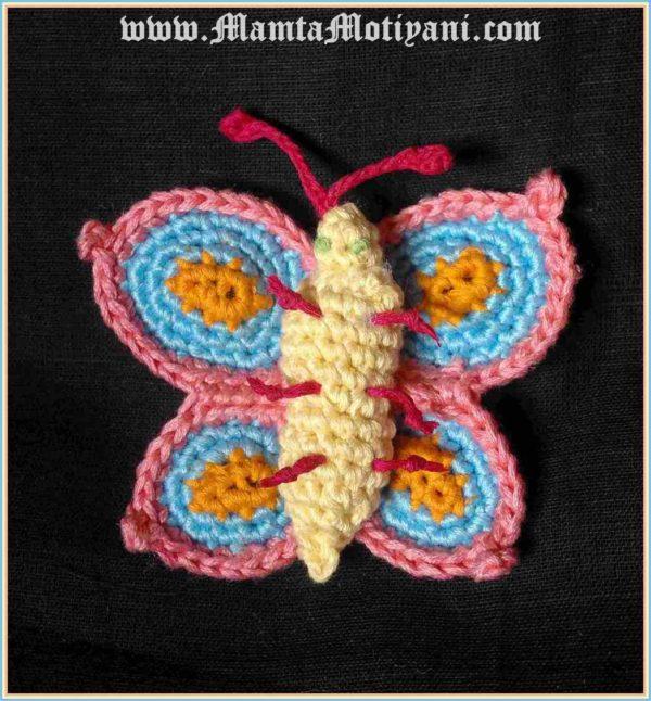 Crochet Swallowtail Butterfly