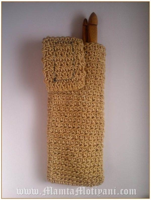 Easy Crochet Sunglasses Case Pattern
