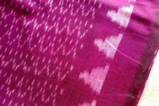 Fandango Pink Ikat Cotton Fabric