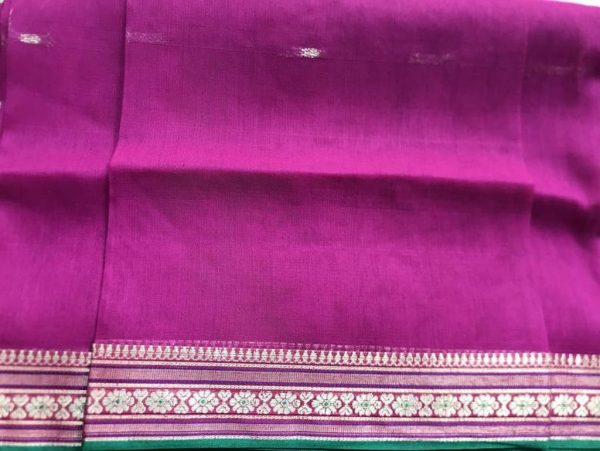 Fuchsia Gold Indian Saree Fabric