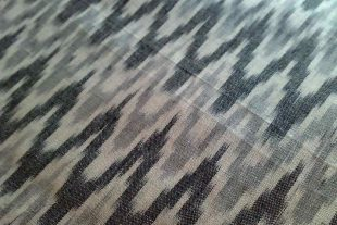 Gray Chevron Ikat Fabric