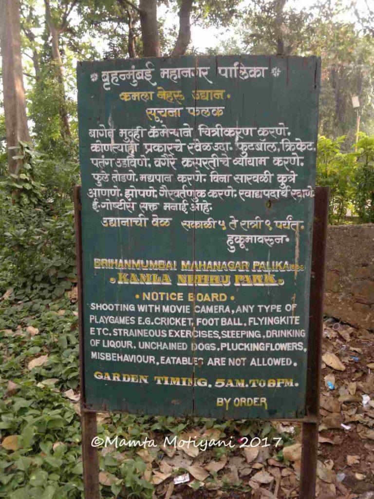 Kamala Nehru Park Timings