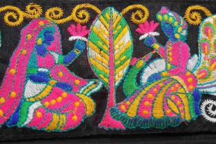 Maharajah Maharani Embroidered Trim