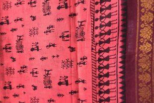 Orange Brown Saree Fabric