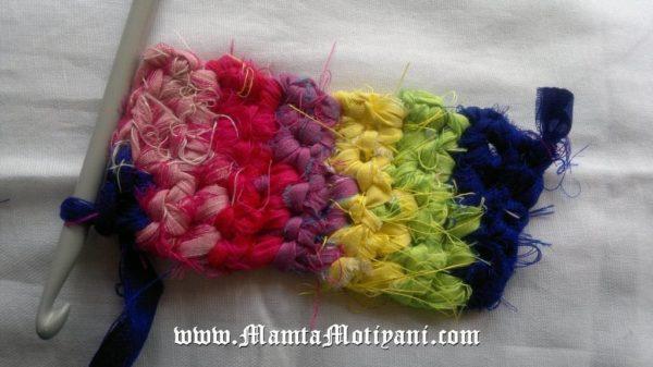 Recycled Yarn Ribbon
