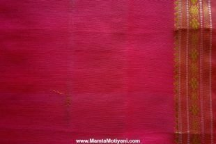 Rose Pink Indian Saree Fabric