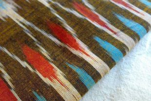Sepia Blue Salmon Ikat Fabric