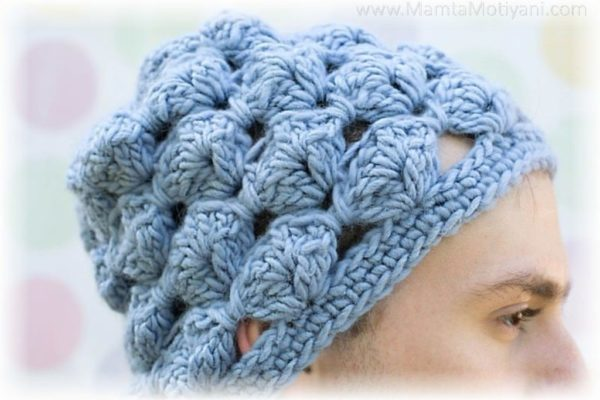 Slouchy Beanie Pattern For Men
