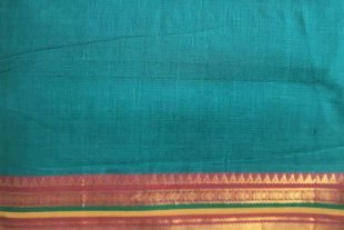 Teal Blue Red Gold Sari Fabric
