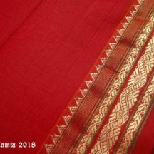 Tomato Red Ilkal Sari Fabric By The Yard