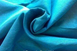 Vibrant Teal Blue Silk Dupioni Fabric